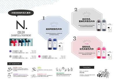 Guide 02