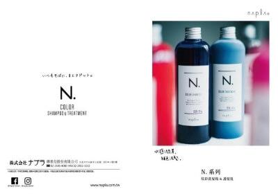 炫彩洗封面01